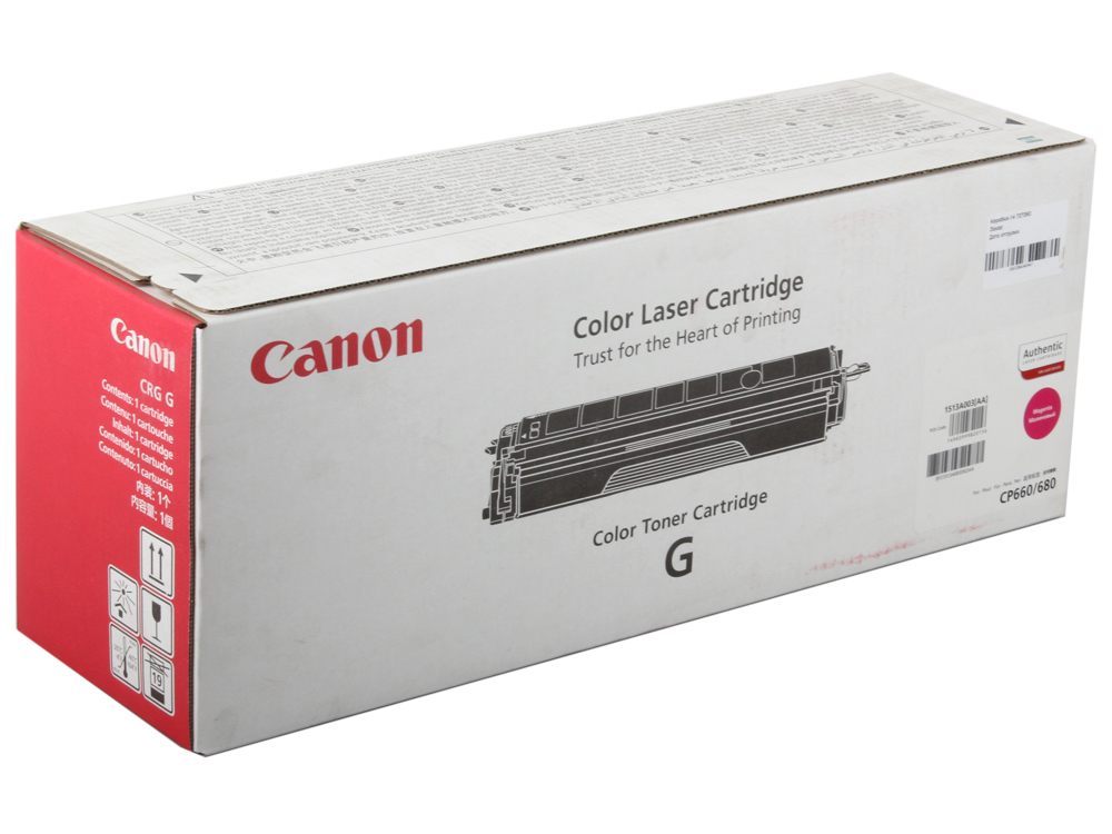 TONER CRG-G MAGENTA FOR CP660